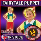 BOYS KIDS WORLD BOOK WEEK / DAY CHILDREN'S FANCY DRESS: BOYS FAIRYTALE PUPPET EXTRA LARGE AGE 10-12